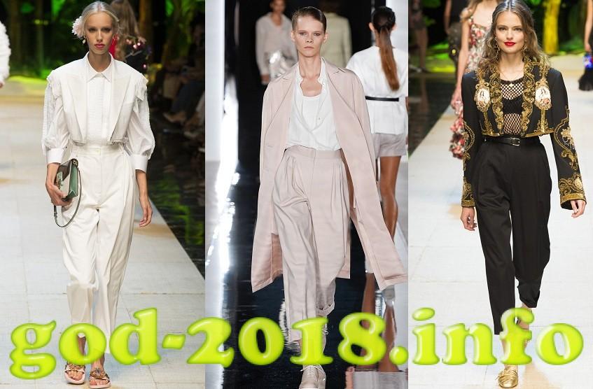 Chto modno nosit' osen'ju 2018