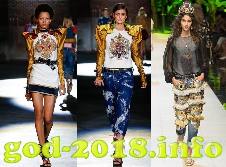 Chto modno nosit' osen'ju 2018 (11)