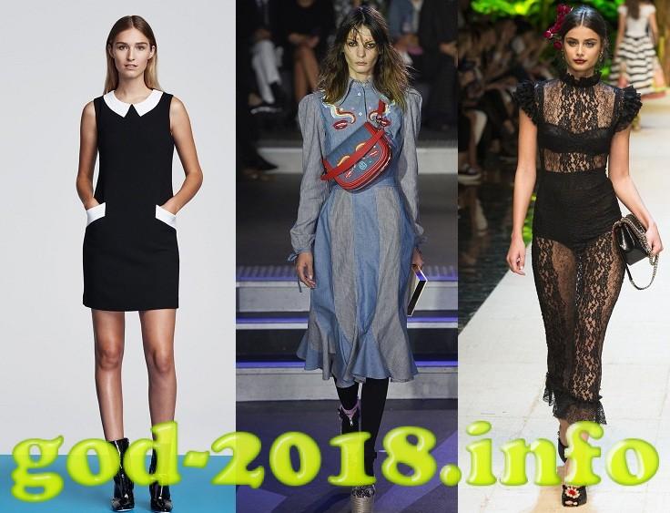 Chto modno nosit' osen'ju 2018 (2)