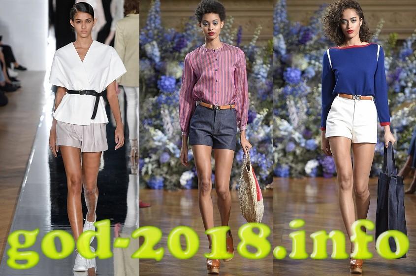 Chto modno nosit' osen'ju 2018 (6)