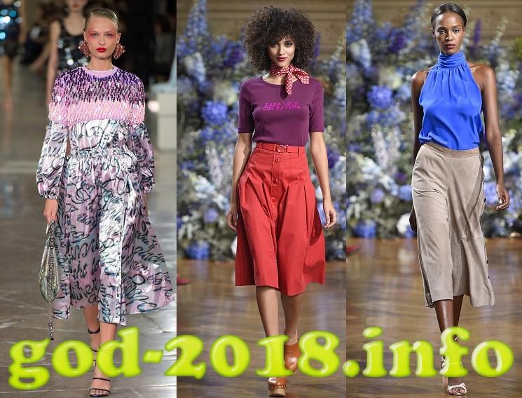 Chto modno nosit' osen'ju 2018 (8)