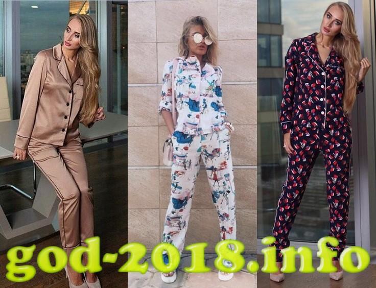 Chto modno nosit' osen'ju 2018 (9)