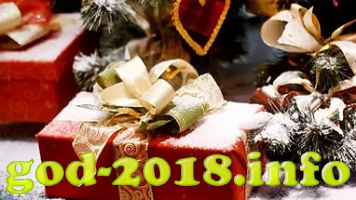 Interesnye tosty na Novyj god 2018 (10)
