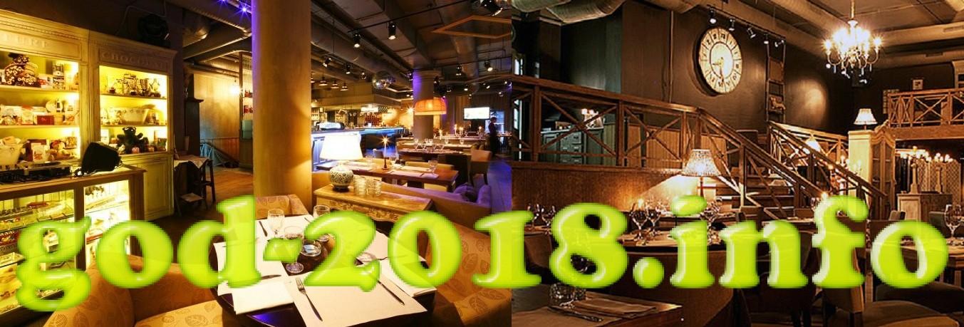 Novyj god 2018 v restoranah Moskvy i Kieva (4)