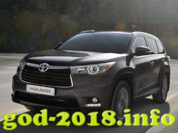 Toyota Highlander 2018 foto (3)