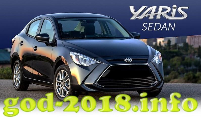 Toyota Yaris 2018 foto (7)