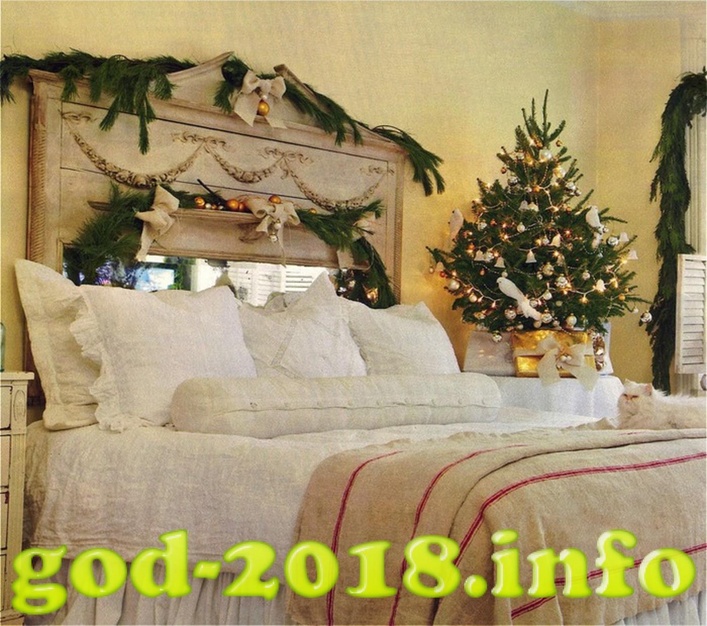 Ukrashaem kvartiru k Novomu godu 2018 (10)