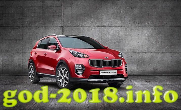 Kia Sportage 2018 foto (11)