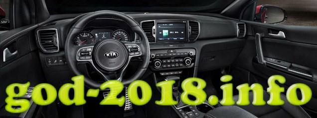 Kia Sportage 2018 foto (8)