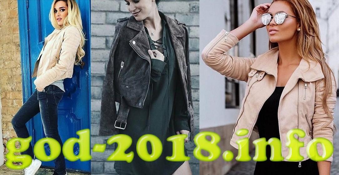 Modnye kurtki osen'-zima 2017-2018 novinki trendy foto (11)