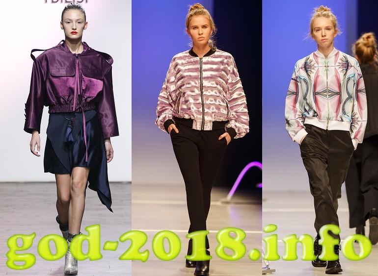 Modnye kurtki osen'-zima 2017-2018 novinki trendy foto (15)