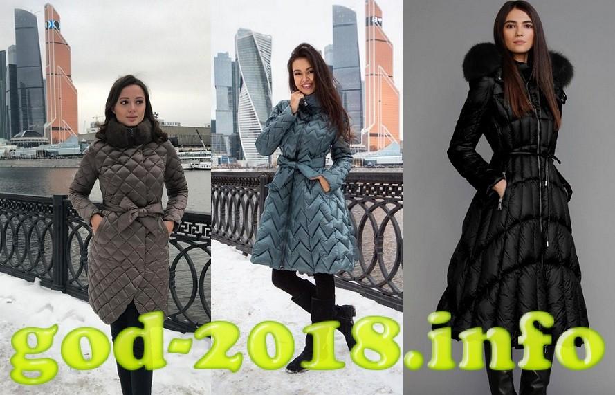 Modnye kurtki osen'-zima 2017-2018 novinki trendy foto (6)
