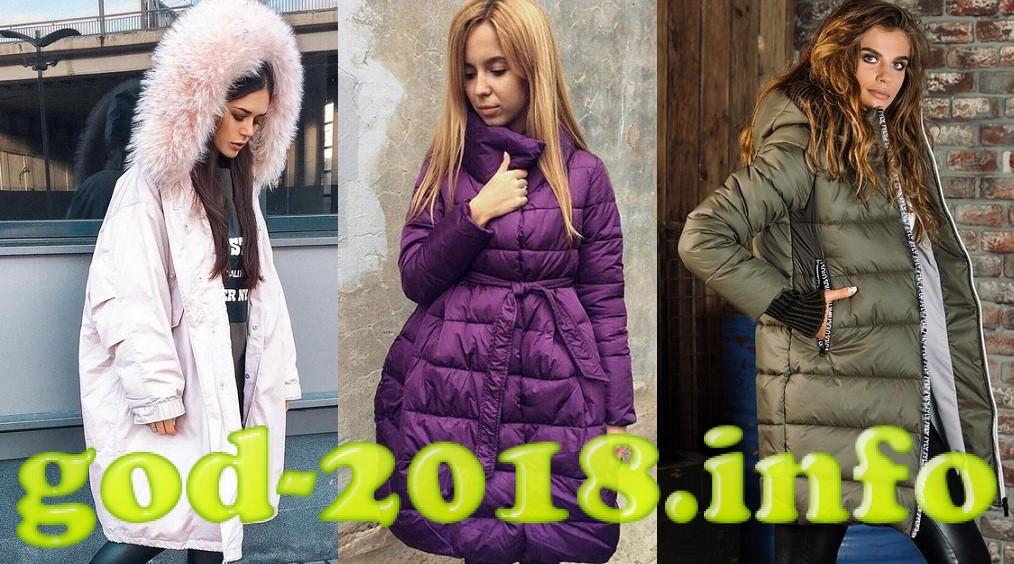 Modnye kurtki osen'-zima 2017-2018 novinki trendy foto (9)
