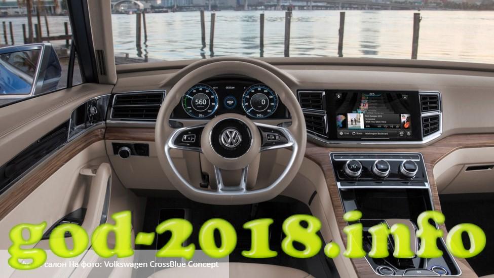 Volkswagen Teramont 2018 foto (8)