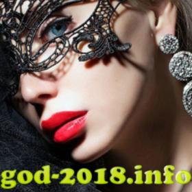 kak-byt-seksualnoj-v-novyj-god-novyj-god-2018-foto-3