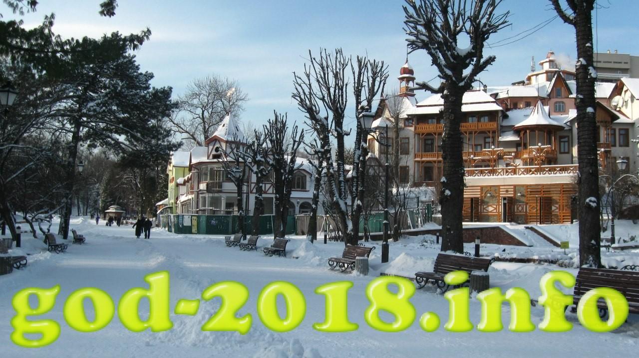 kuda-nedorogo-poehat-na-novyj-god-2018-9