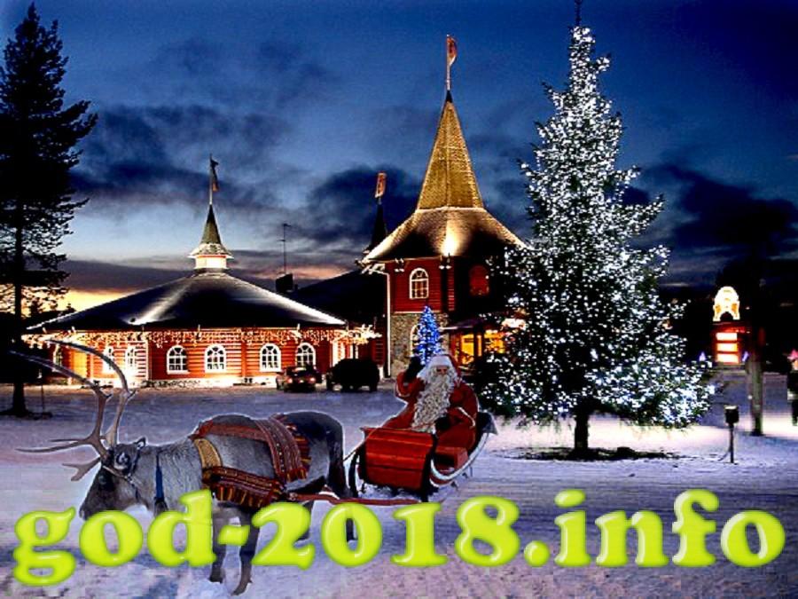 kuda-poehat-otdohnut-na-novyj-2018-god-9