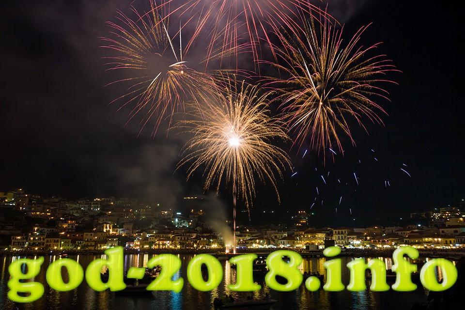 kuda-poehat-otdohnut-na-novyj-2018-god
