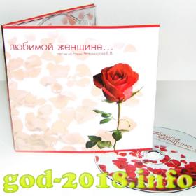 ljubimye-pesni-novyj-god-2018-foto-2