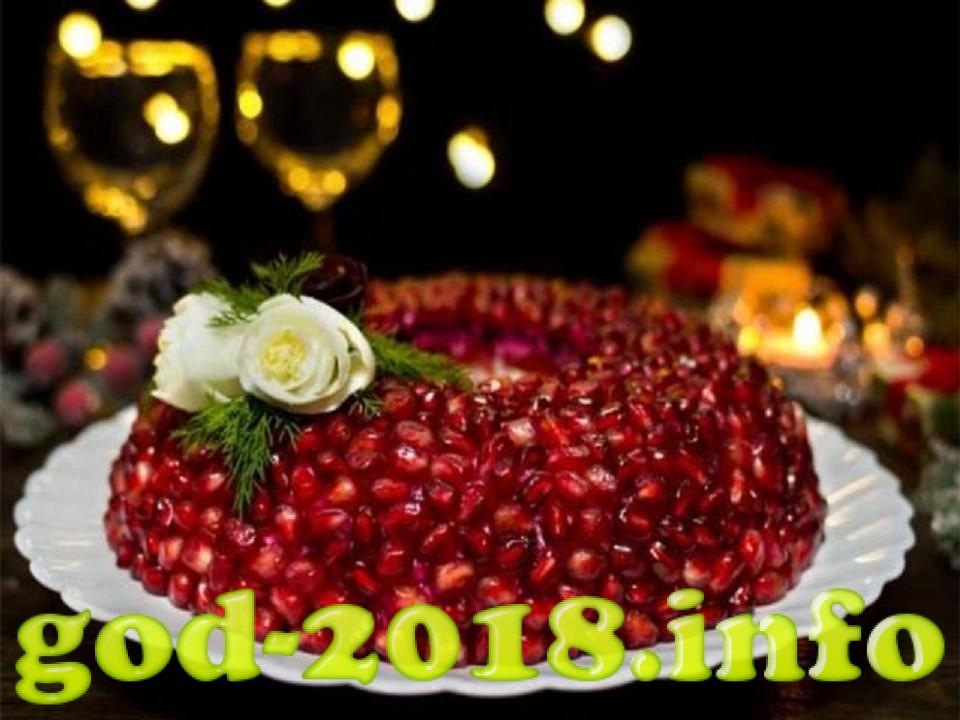 Luchshie novogodnie salaty 2018 (10)