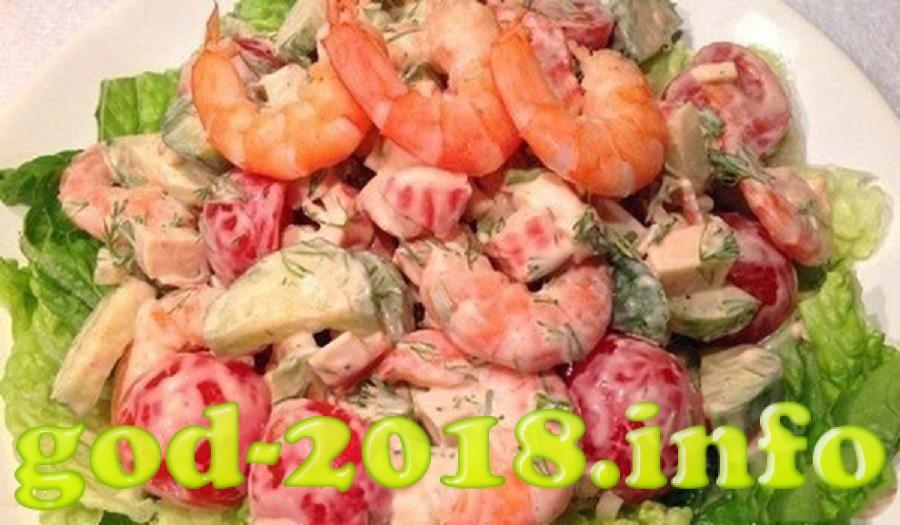 Luchshie novogodnie salaty 2018 (5)