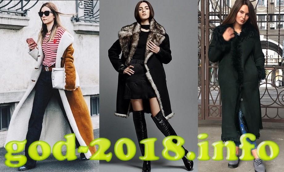 modnye-dublenki-osen-zima-2017-2018-novinki-foto-3