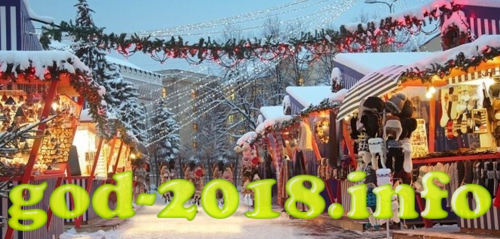 Nivui god v Rige 2018 (5)