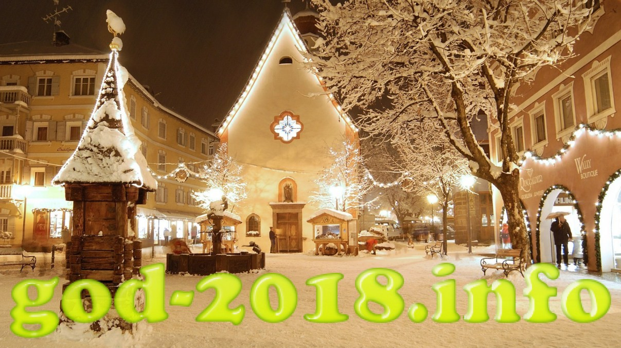 Nivui god v Rige 2018 (8)