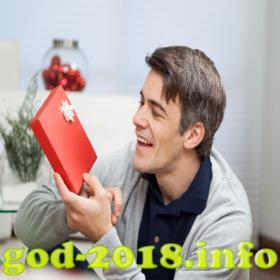novogodnie-podarki-dlja-uvlechennyh-i-delovyh-pap-novyj-god-2018-foto-3
