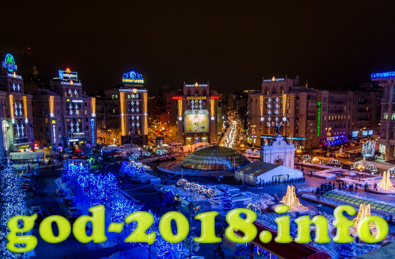 Novui god v Kieve 2018 (1)