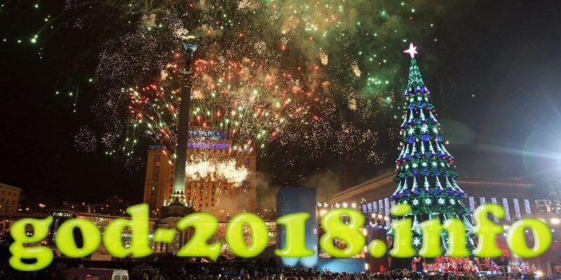 Novui god v Kieve 2018 (5)