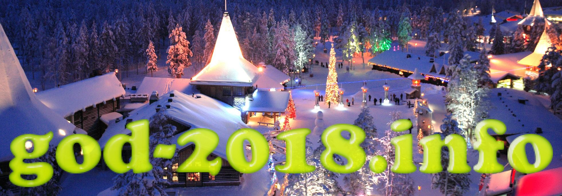 novyj-2018-god-v-finljandii-8