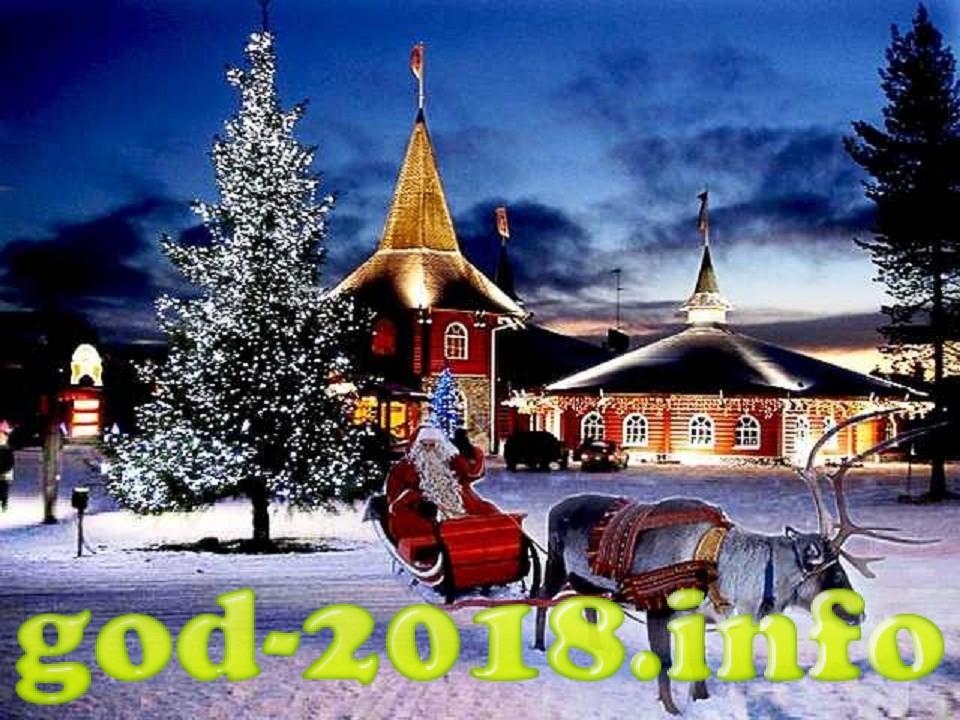 novyj-2018-god-v-finljandii