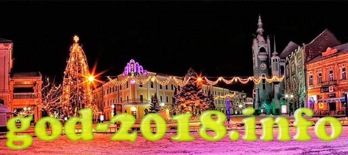 novyj-god-2018-i-rozhdestvo-v-karpatah-9