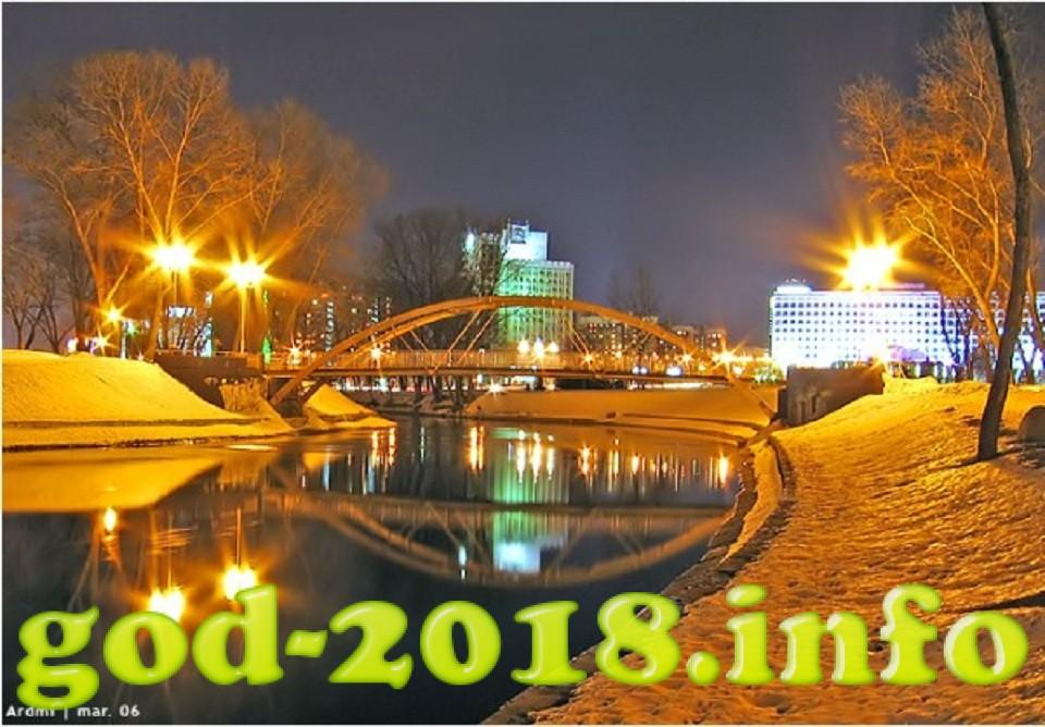 novyj-god-2018-v-belorussii-kuda-shodit-2
