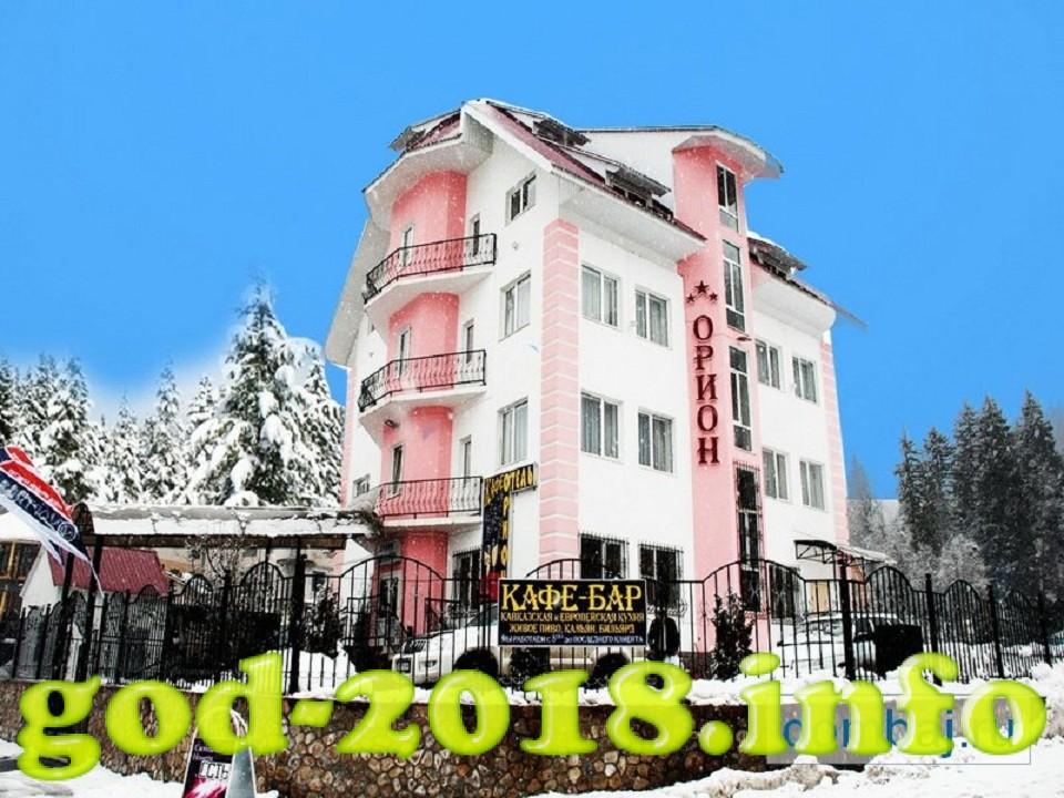 novyj-god-2018-v-dombae-interesnye-mesta-3