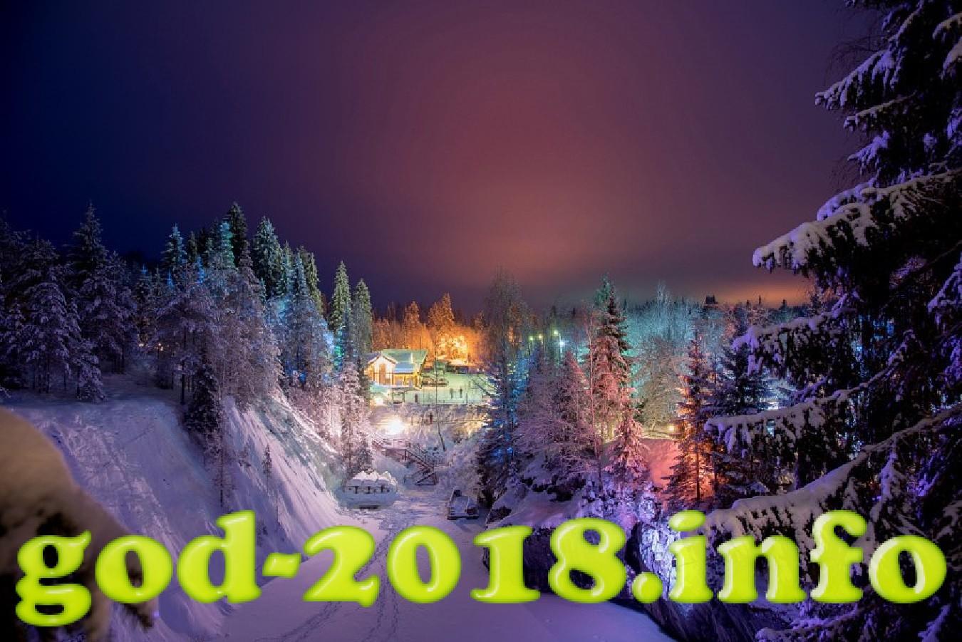 novyj-god-2018-v-karelii-kuda-shodit