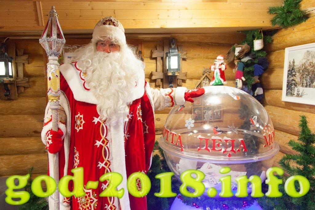 novyj-god-2018-v-moskve-kuda-shodit-11