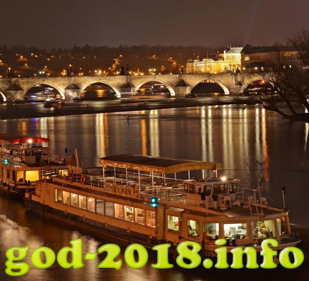 novyj-god-2018-v-prage-interesnye-mesta