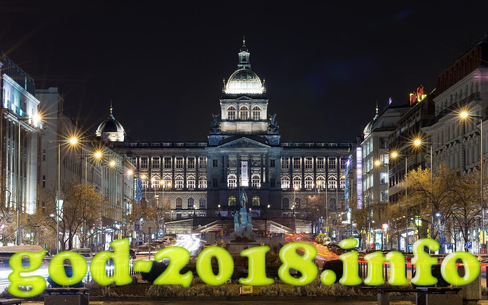 novyj-god-2018-v-prage-interesnye-mesta-7