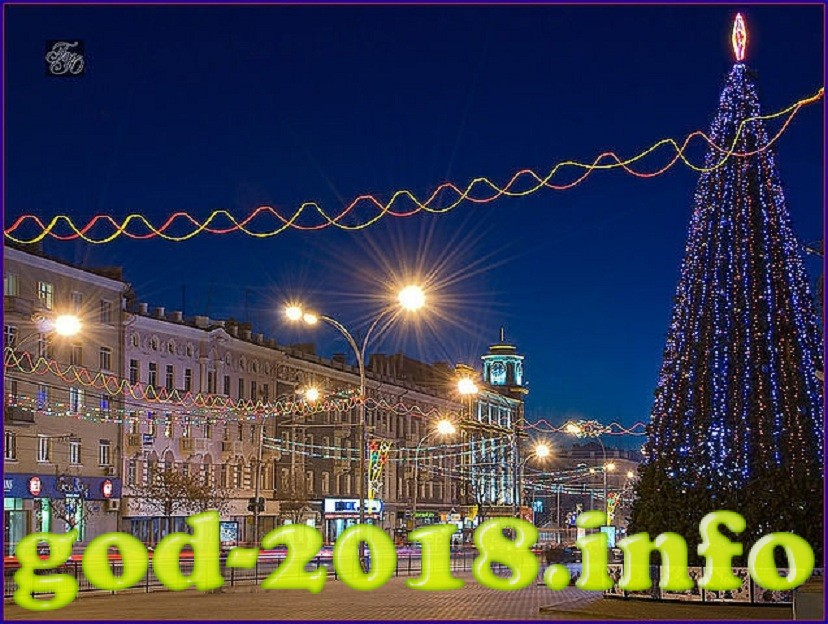 novyj-god-2018-v-rostove-na-donu-interesnye-mesta