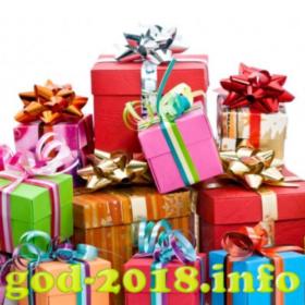 originalnye-podarki-na-novyj-god-2018-idei-varianty