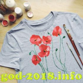 podarki-dlja-tvorchestva-novyj-god-2018-foto