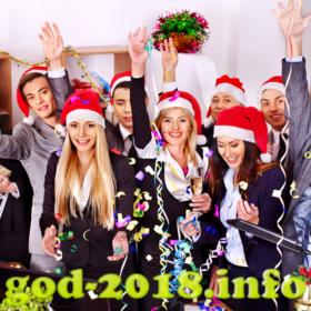 podarki-kollegam-na-novyj-god-2018-idei-varianty-3