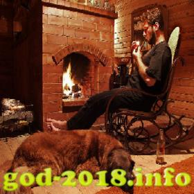podarki-s-pozhelaniem-zdorovja-i-komforta-novyj-god-2018-foto-3
