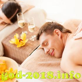 podarok-na-novyj-god-parnju-metroseksualu-novyj-god-2018-foto