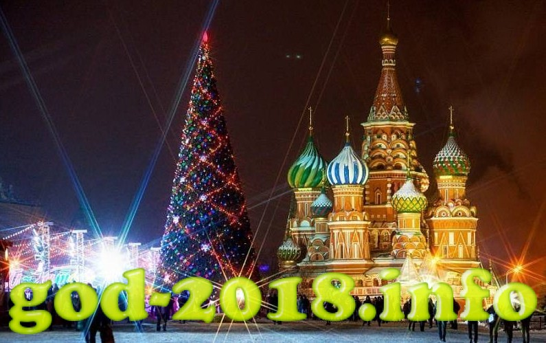 Rossiya novui god 2018 (1)