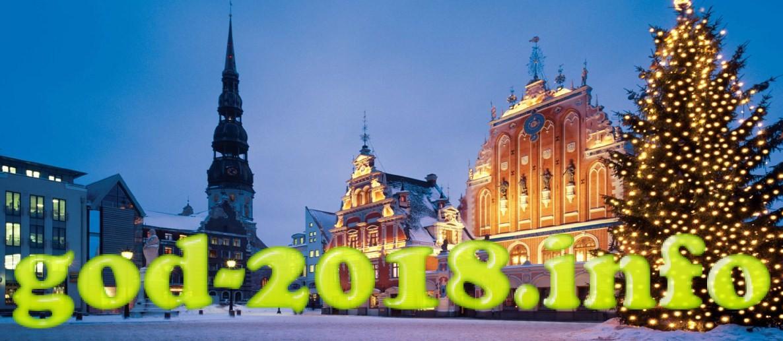 Rossiya novui god 2018 (16)