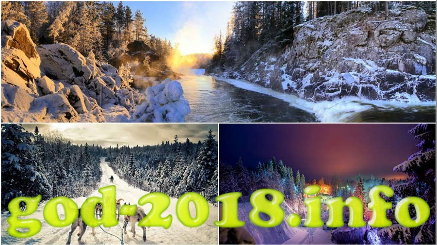 Rossiya novui god 2018 (18)