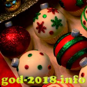 sladkij-podarok-novyj-god-2018-foto-2